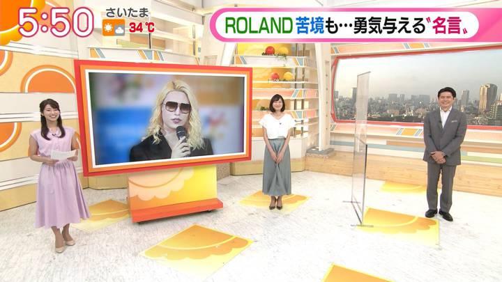 2020年08月26日久冨慶子の画像04枚目