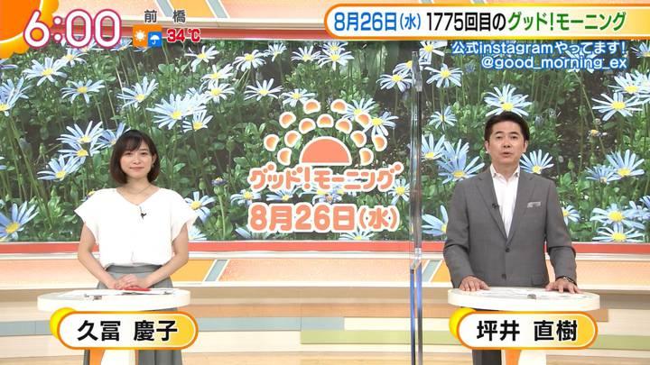 2020年08月26日久冨慶子の画像05枚目