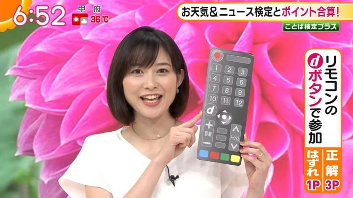 2020年08月26日久冨慶子の画像08枚目