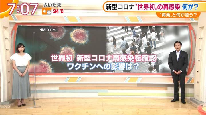 2020年08月26日久冨慶子の画像11枚目