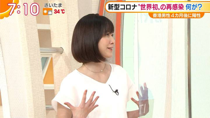 2020年08月26日久冨慶子の画像12枚目