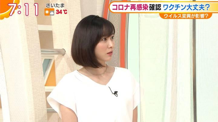 2020年08月26日久冨慶子の画像13枚目