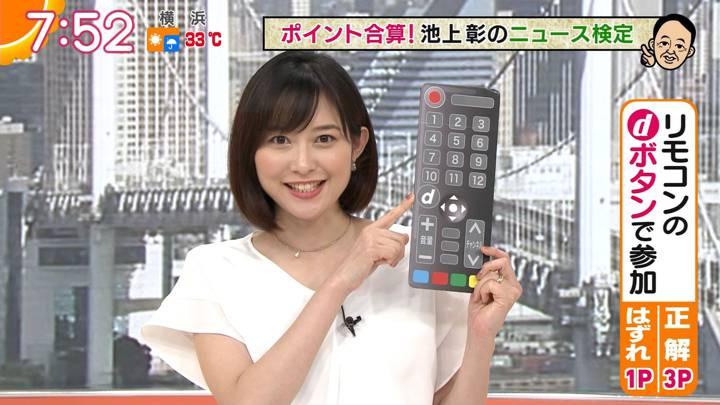 2020年08月26日久冨慶子の画像19枚目