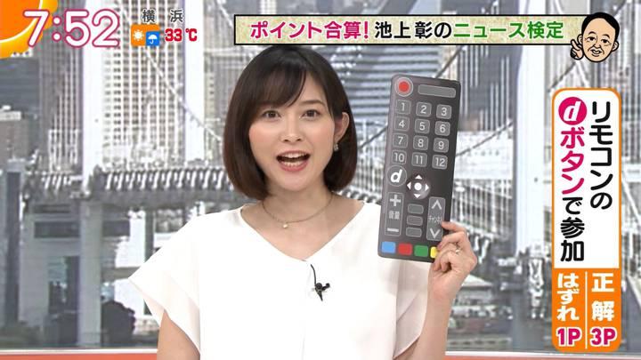 2020年08月26日久冨慶子の画像20枚目
