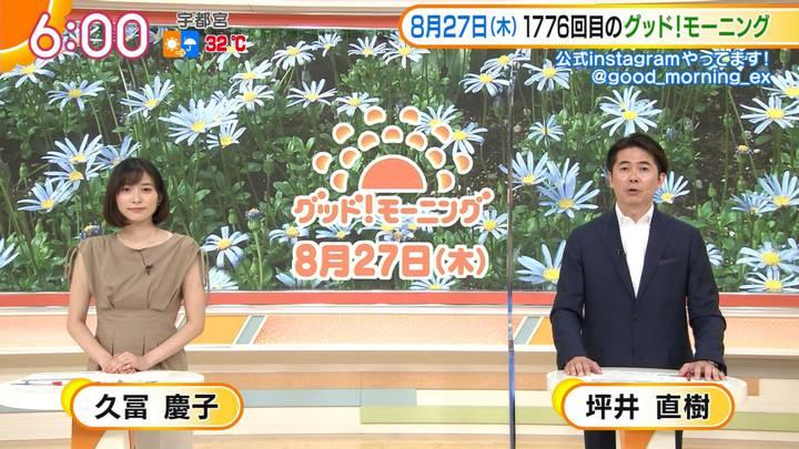 2020年08月27日久冨慶子の画像03枚目