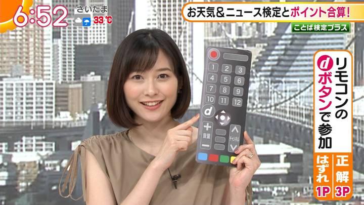 2020年08月27日久冨慶子の画像05枚目