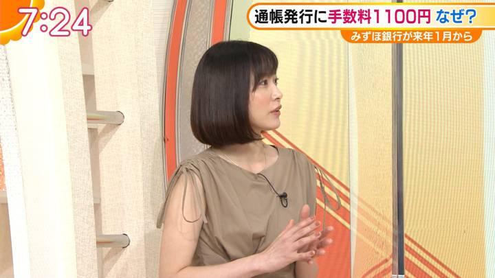 2020年08月27日久冨慶子の画像10枚目