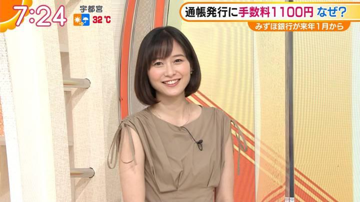 2020年08月27日久冨慶子の画像11枚目