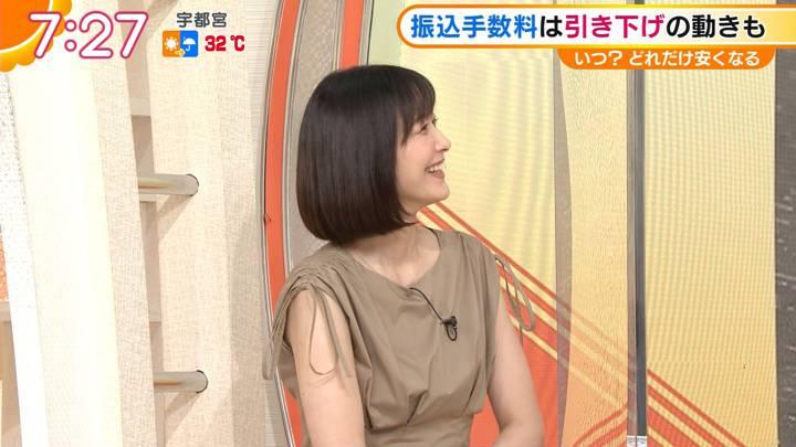 2020年08月27日久冨慶子の画像12枚目