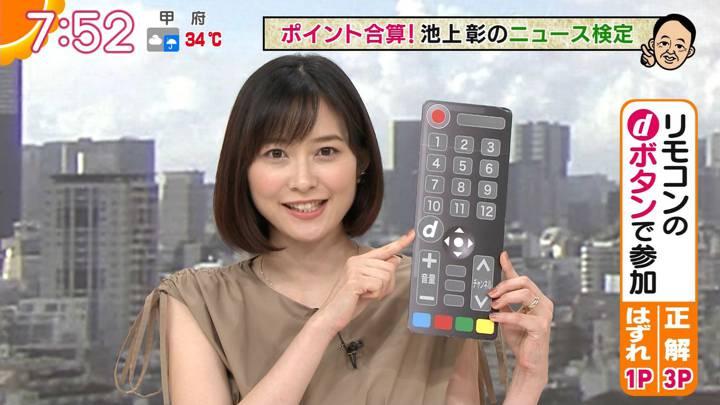 2020年08月27日久冨慶子の画像17枚目