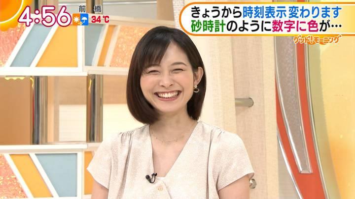 2020年08月31日久冨慶子の画像03枚目