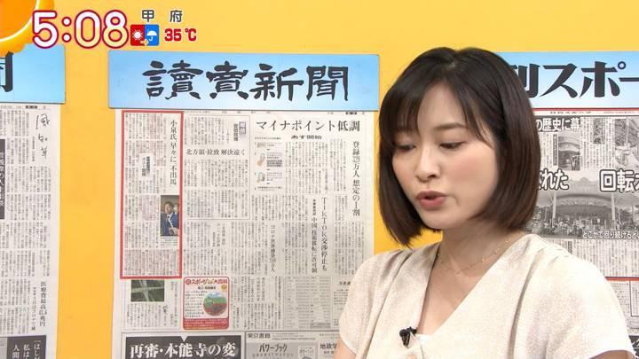 2020年08月31日久冨慶子の画像06枚目