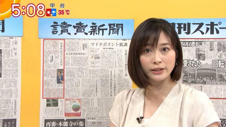 2020年08月31日久冨慶子の画像07枚目