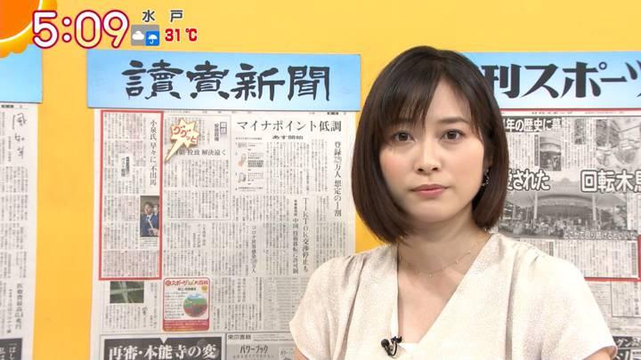 2020年08月31日久冨慶子の画像08枚目
