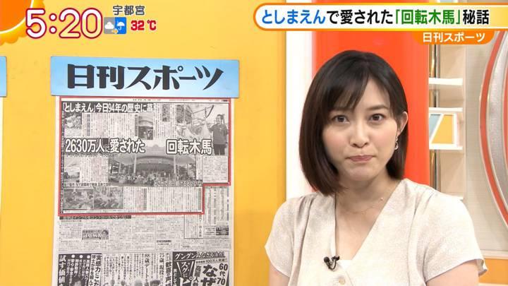 2020年08月31日久冨慶子の画像09枚目