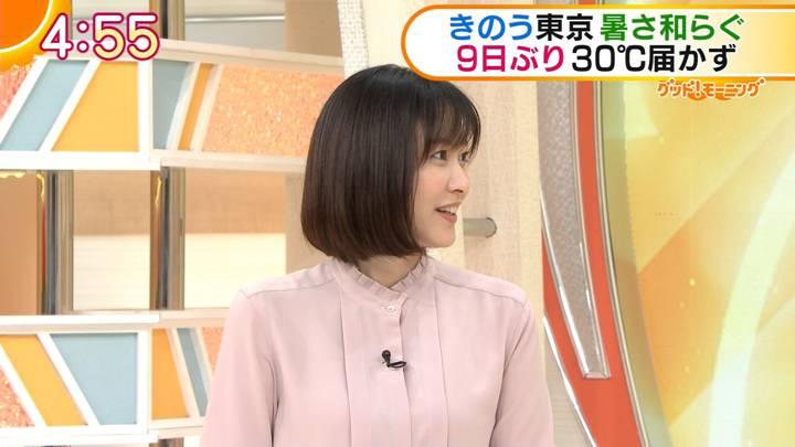 2020年09月02日久冨慶子の画像02枚目