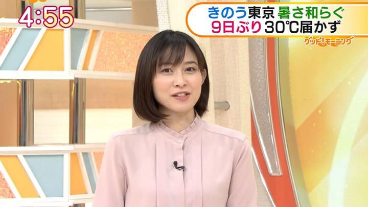 2020年09月02日久冨慶子の画像03枚目