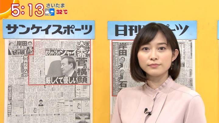 2020年09月02日久冨慶子の画像04枚目