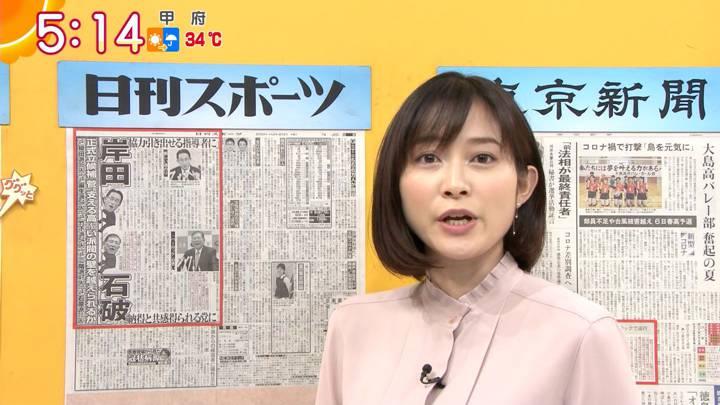 2020年09月02日久冨慶子の画像05枚目