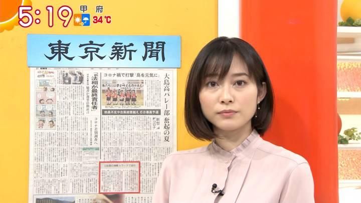 2020年09月02日久冨慶子の画像08枚目