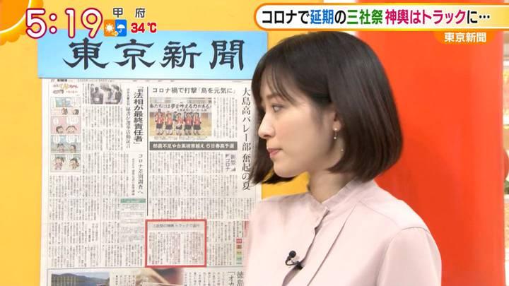 2020年09月02日久冨慶子の画像09枚目