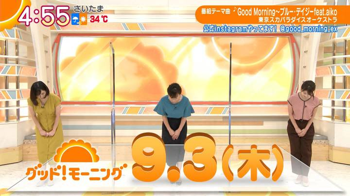 2020年09月03日久冨慶子の画像02枚目