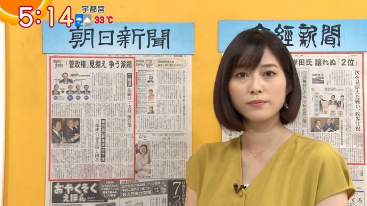 2020年09月03日久冨慶子の画像03枚目