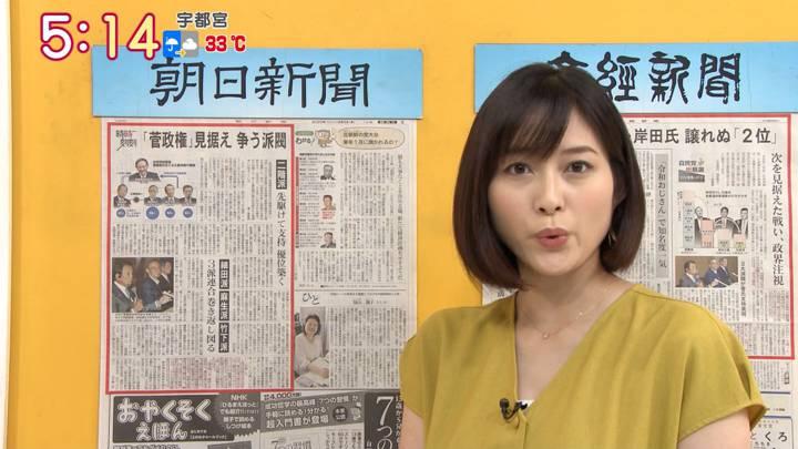 2020年09月03日久冨慶子の画像04枚目