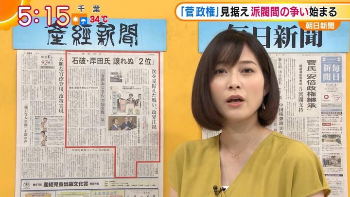 2020年09月03日久冨慶子の画像05枚目
