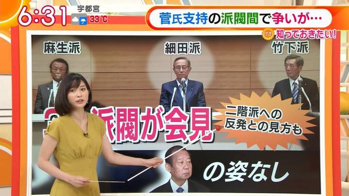 2020年09月03日久冨慶子の画像09枚目