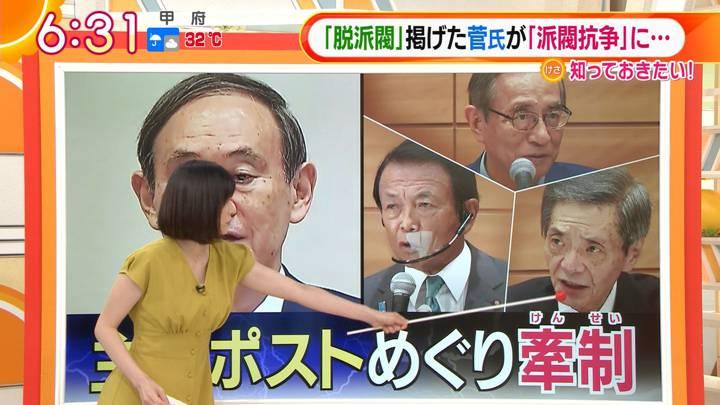 2020年09月03日久冨慶子の画像10枚目