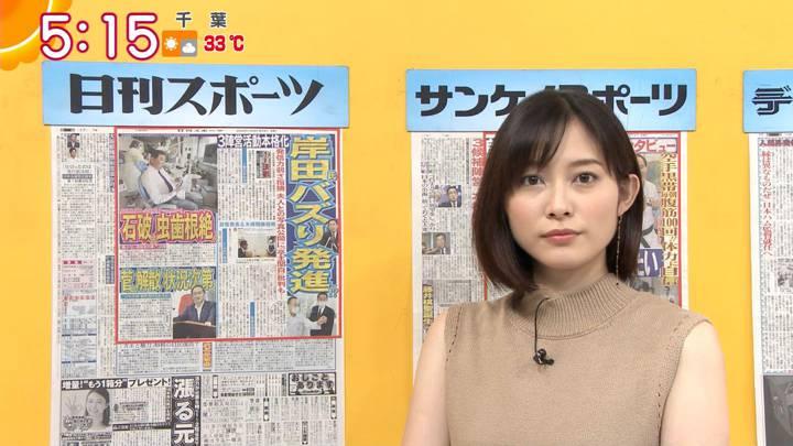 2020年09月04日久冨慶子の画像03枚目