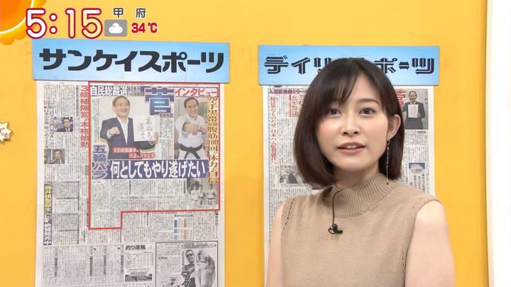 2020年09月04日久冨慶子の画像04枚目