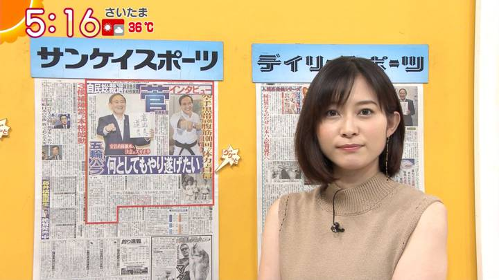 2020年09月04日久冨慶子の画像05枚目
