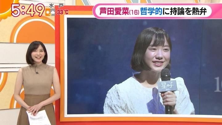 2020年09月04日久冨慶子の画像08枚目