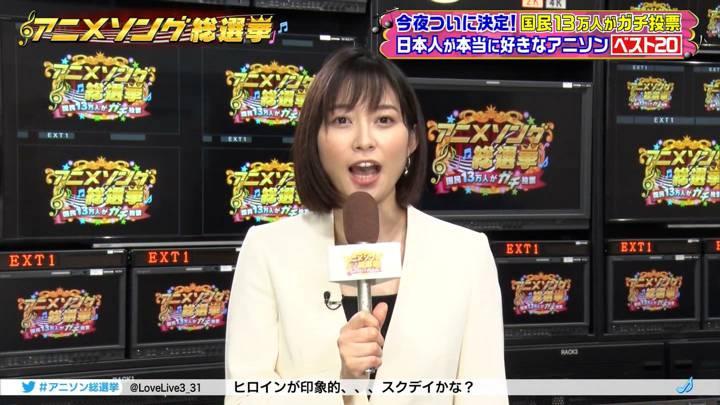 2020年09月06日久冨慶子の画像02枚目