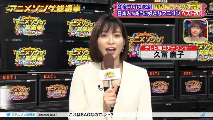 2020年09月06日久冨慶子の画像04枚目