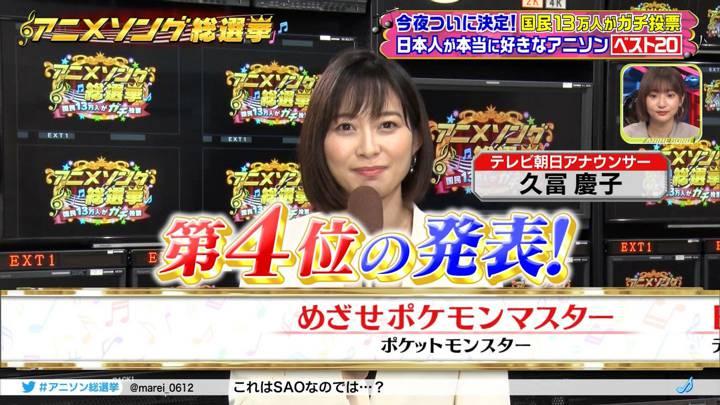 2020年09月06日久冨慶子の画像05枚目