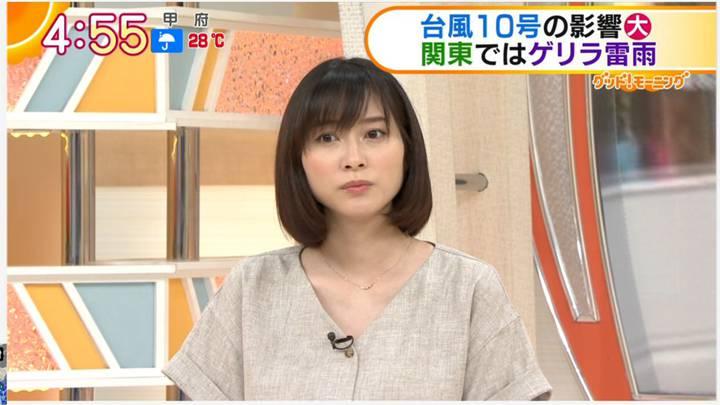 2020年09月07日久冨慶子の画像02枚目