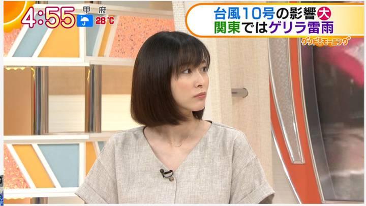 2020年09月07日久冨慶子の画像03枚目