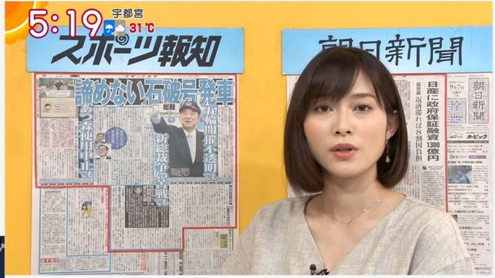2020年09月07日久冨慶子の画像04枚目