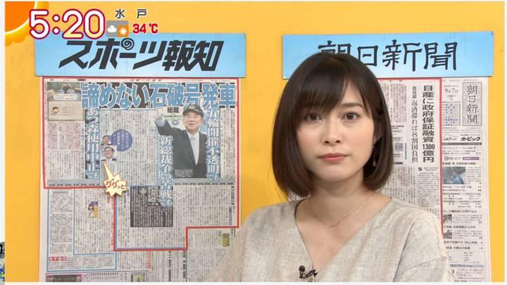 2020年09月07日久冨慶子の画像05枚目