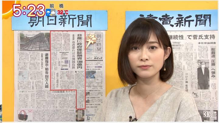 2020年09月07日久冨慶子の画像07枚目