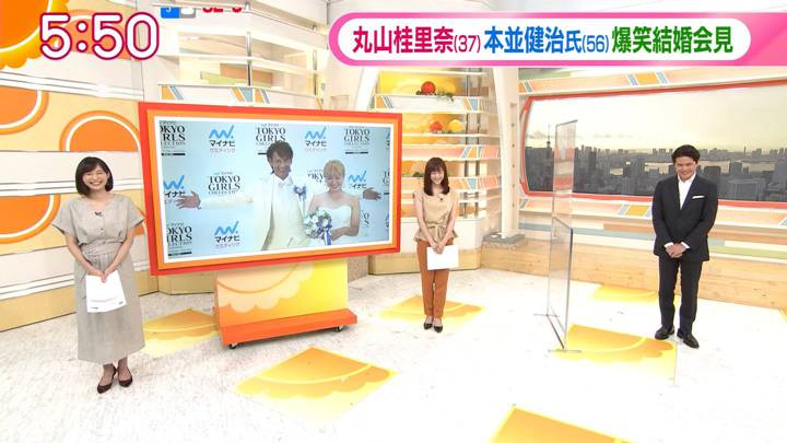 2020年09月07日久冨慶子の画像08枚目