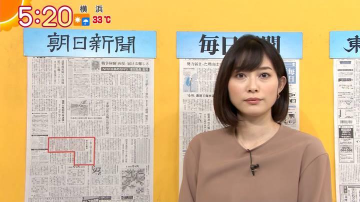 2020年09月08日久冨慶子の画像02枚目