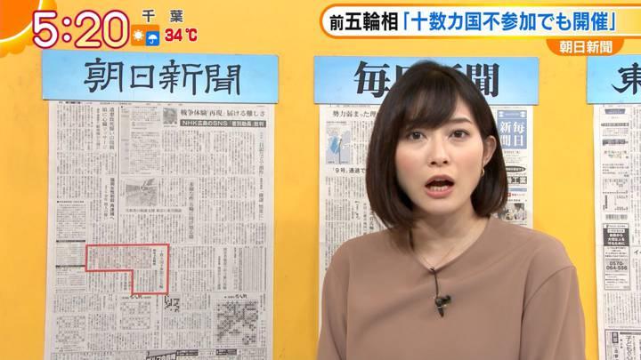 2020年09月08日久冨慶子の画像03枚目