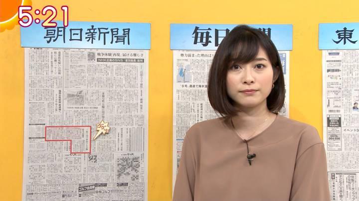 2020年09月08日久冨慶子の画像04枚目