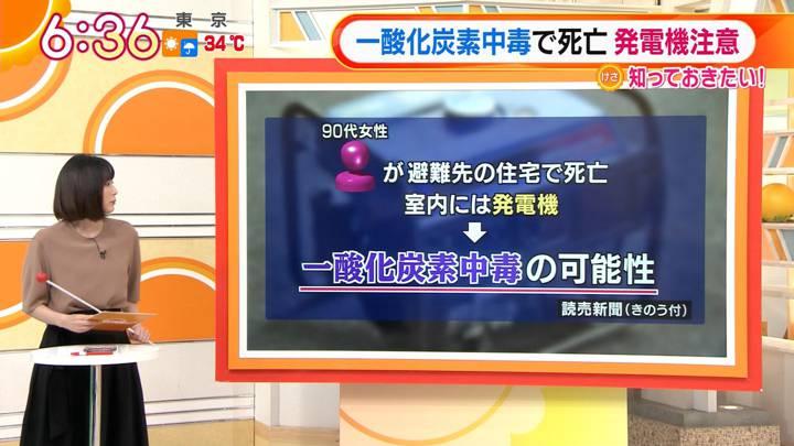 2020年09月08日久冨慶子の画像08枚目