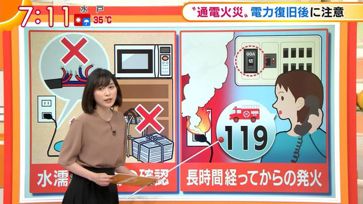 2020年09月08日久冨慶子の画像12枚目
