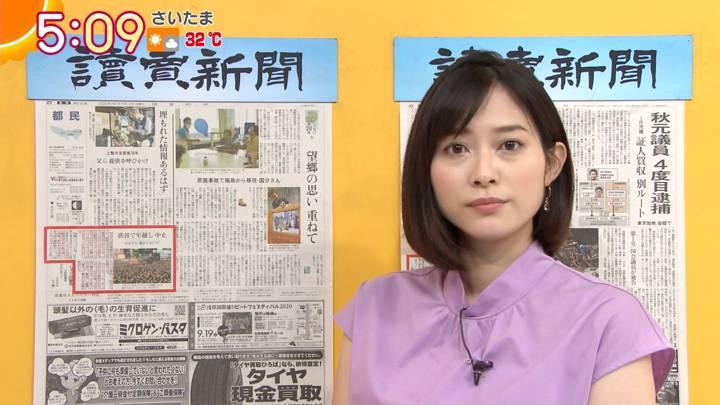 2020年09月10日久冨慶子の画像02枚目